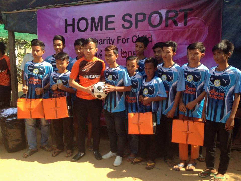 home sport donation